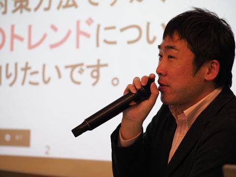 ウェブコンサルタントの敷田憲司さん