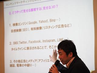 スライドを指し示す敷田さん