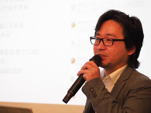 SEOコンサルタントの岡崎良徳さん