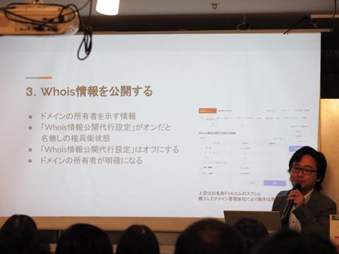 岡崎さんが解説するYMYLアップデート対策