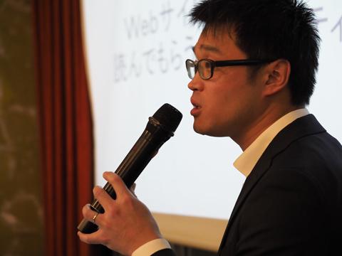 ライティングの専門家である岸智志さん